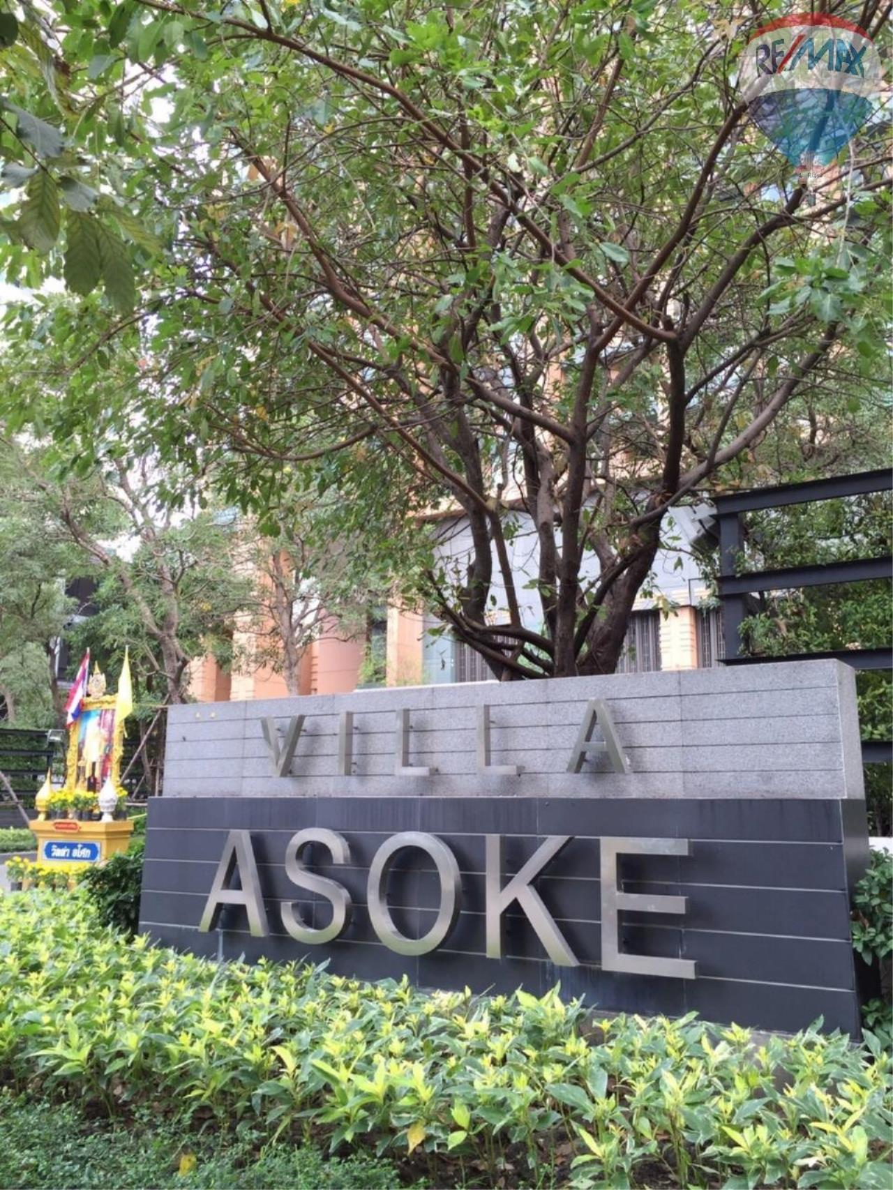 RE/MAX Properties Agency's Villa Asoke 12