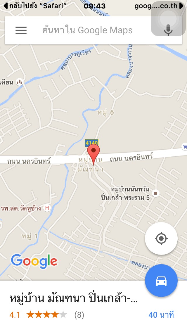 VisionQuest Thailand Property Agency's Single house 2 stories 3 bedrooms 2 baths 63 S/W SELL 11