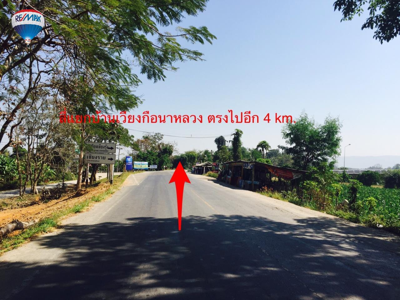 RE/MAX Classic Agency's Rice field for  sale affordable price in Chiangrai 2
