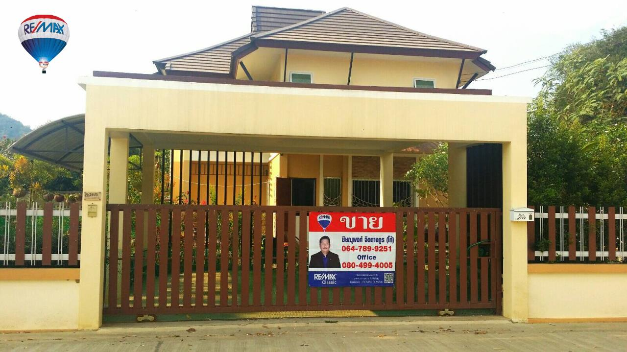 RE/MAX Classic Agency's house for sale near Pattaya Noi Chiangrai  4