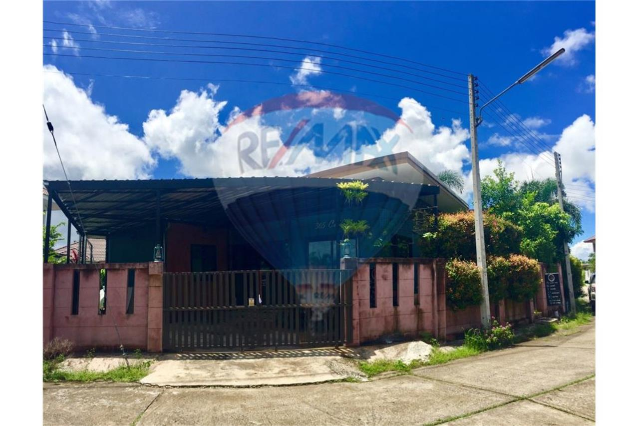 RE/MAX Classic Agency's House for sale in chiang rai 29
