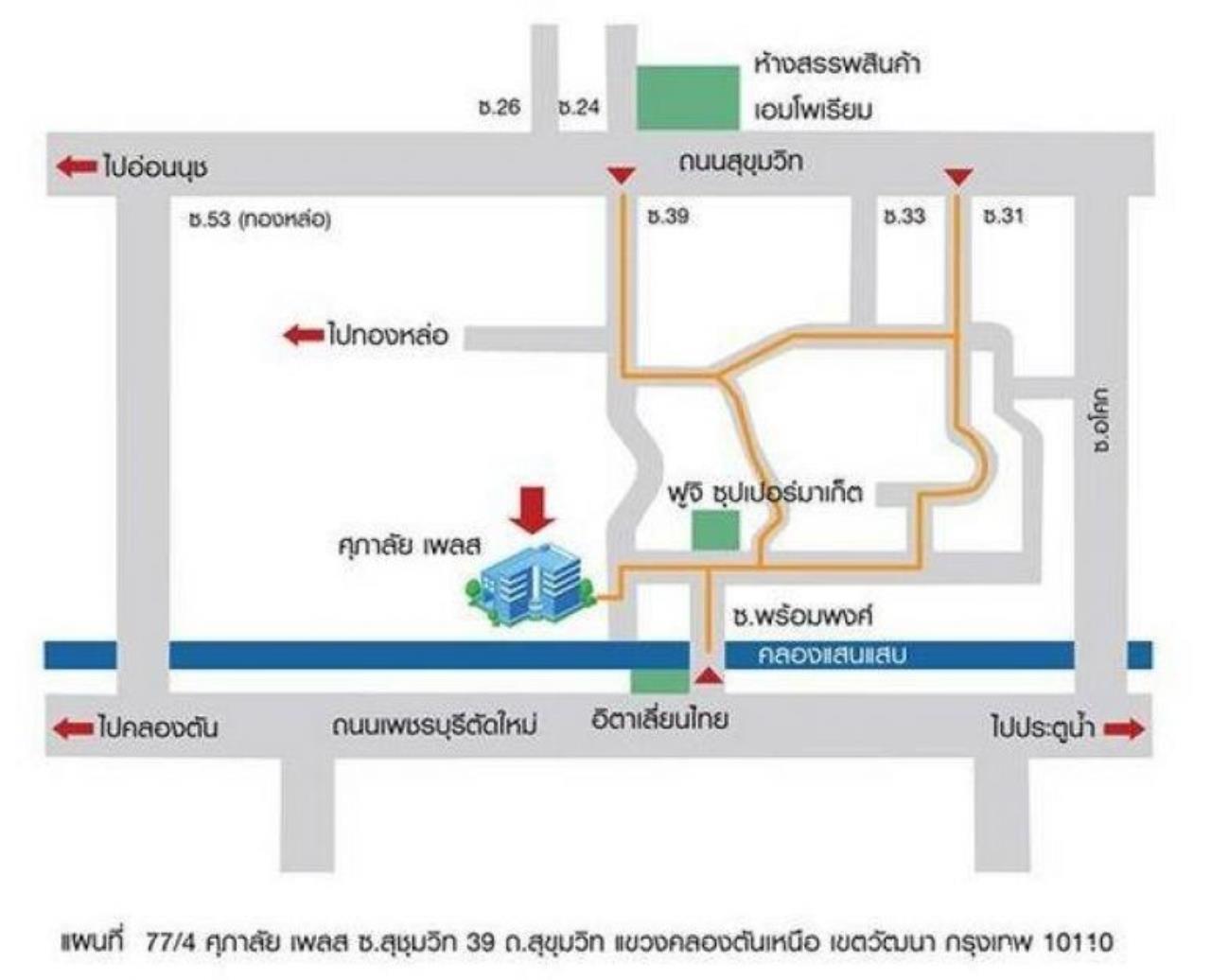 You Estate Agency's sale 120 sq.m 2 bed Supalai Place sukhumvit 39  3