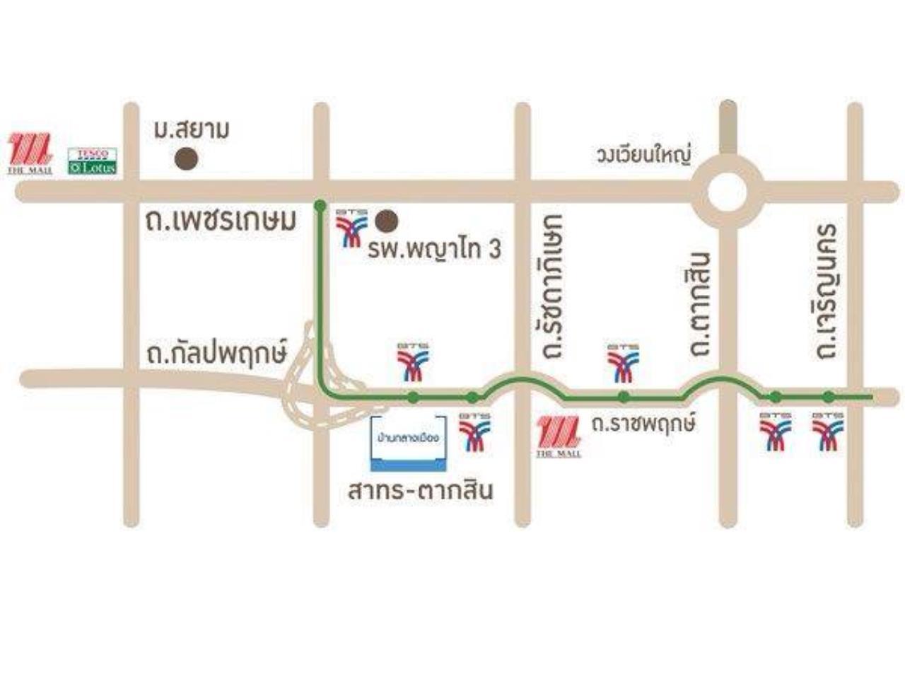 You Estate Agency's sale 20 sq.w 3bed BAAN KLANG MUANG SATHORN TAKSIN 2 3