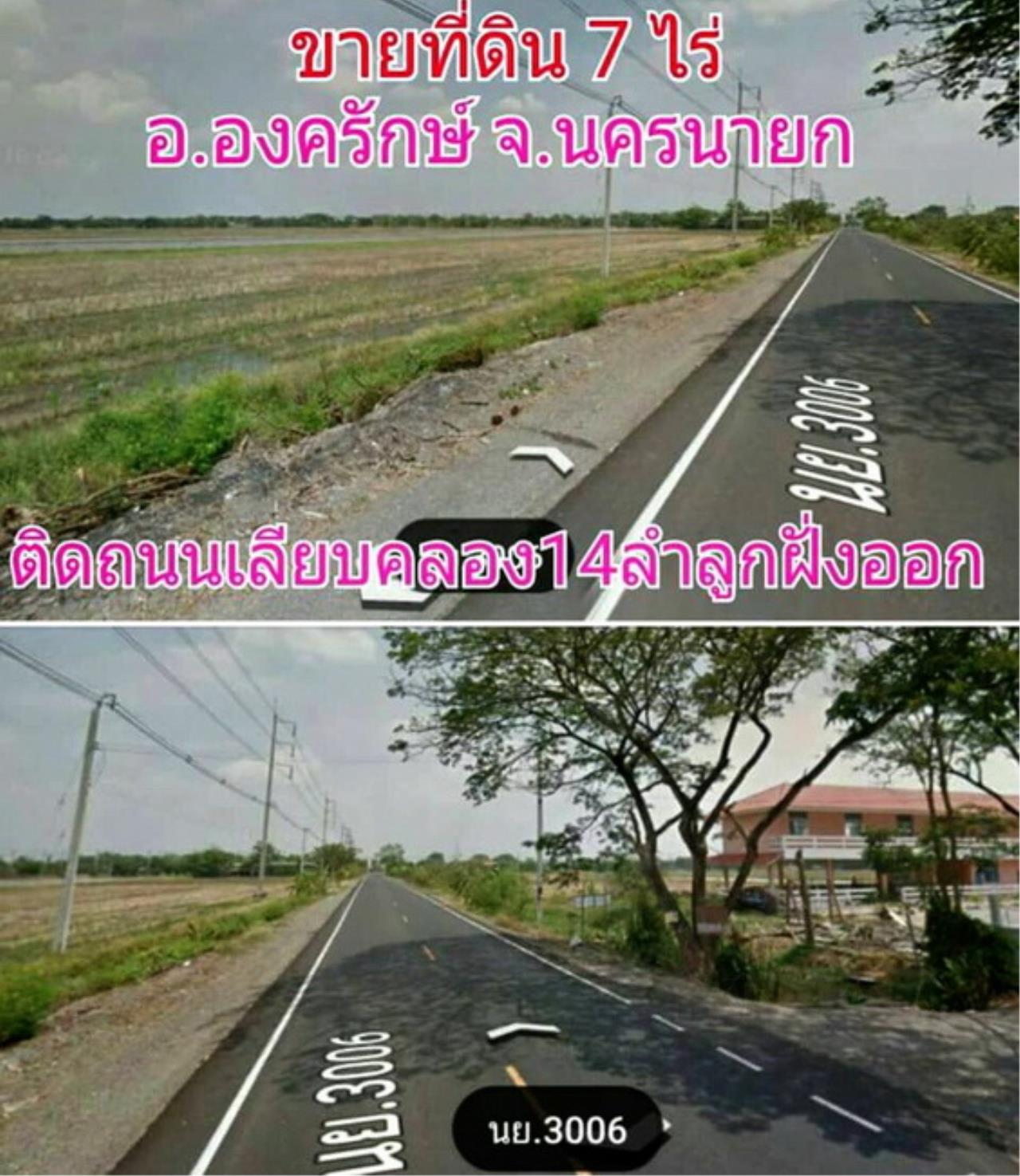 Forbest Properties Agency's 37791-Land for sale, in Nakhon Nayok Province, 6 rai 399 sq.wa. 1