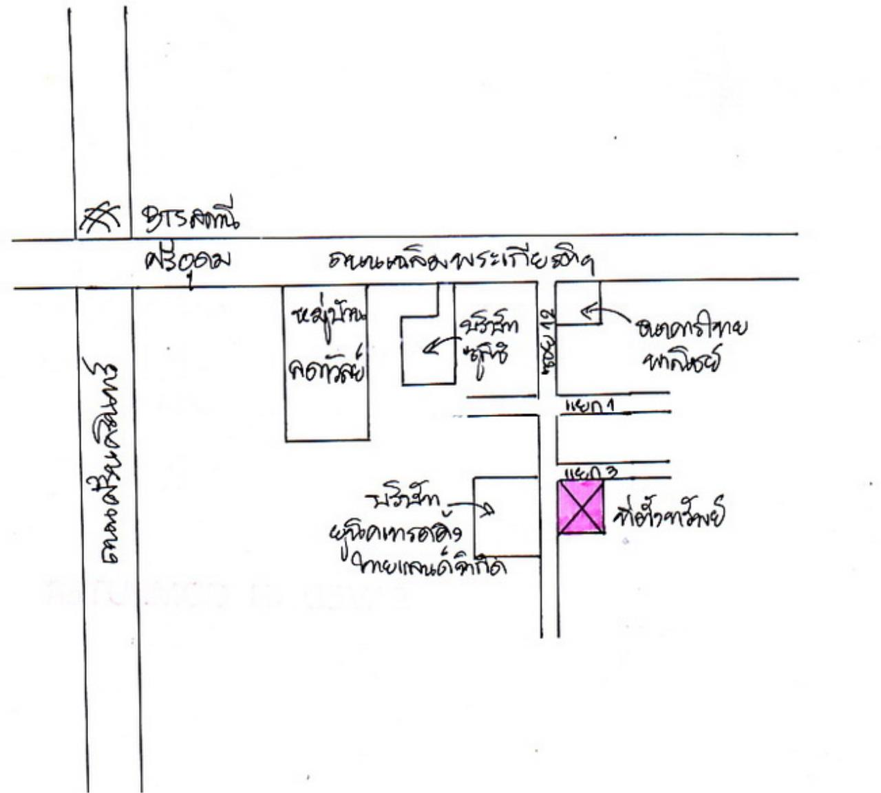 Forbest Properties Agency's 37871-Land for sale, on Chaloem Phrakiat road, 2 rai 71 sq.wa. 1
