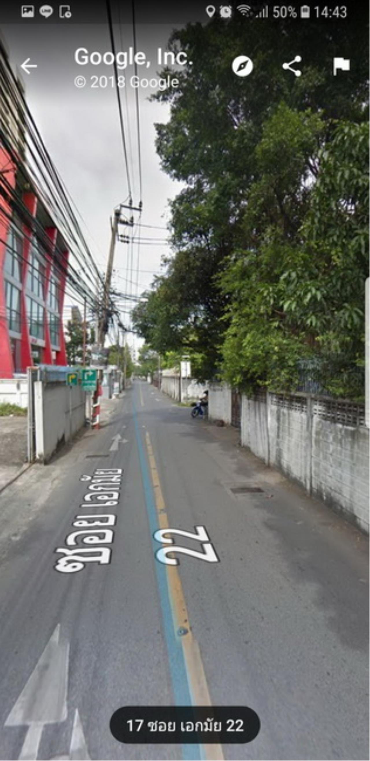 38737-ให้เช่าที่ดิน ถนนสุขุมวิท 63  เนื้อที่ 148 ตร.ว.