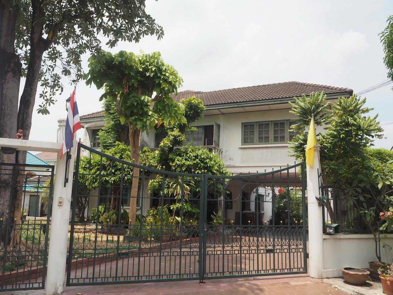 Forbest Properties Agency's 39003 - Single house Sammakorn Village on Ramkamhang Rd. 200 sq.w.  2