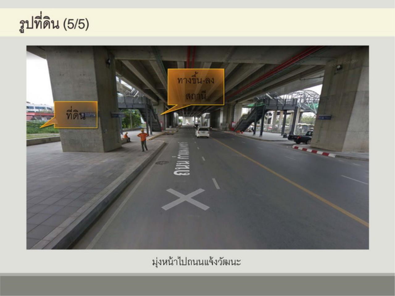 39233-ขายที่ดิน ถนนกำแพงเพชร-วิภาวดี เนื้อที่ 4 ไร่ 314 ตร.ว.