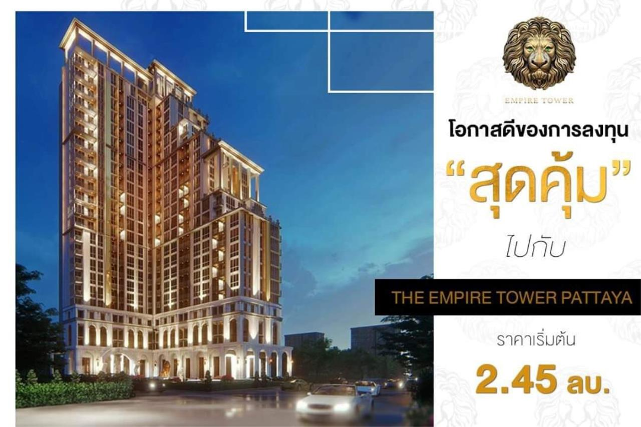 Pattayaconsult Co., Ltd. Agency's 33 sqm 1 bedroom for sale 30% discount @ The Empire Jomtien 1
