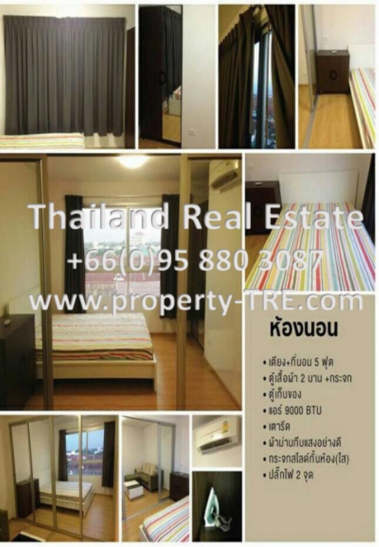 Thailand Real Estate Agency's 1 Bedroom Condo at  D Condo Rattanatibet near MRT Sai Ma(12675) 2