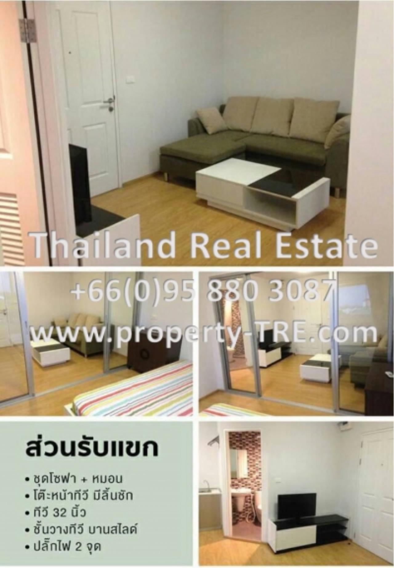 Thailand Real Estate Agency's 1 Bedroom Condo at  D Condo Rattanatibet near MRT Sai Ma(12675) 4