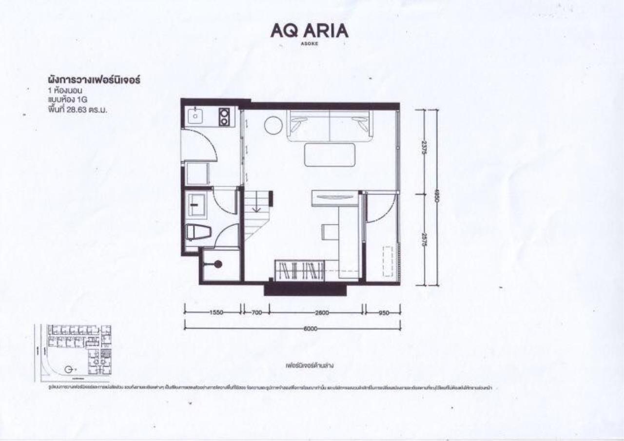 Century21 Skylux Agency's Chewathai Residence Asoke / Condo For Sale / 1 Bedroom / 37 SQM / MRT Phra Ram 9 / Bangkok 8