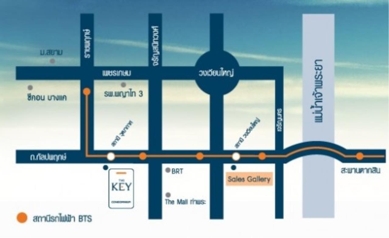 Century21 Skylux Agency's The Key Sathorn-Ratchapruek / Condo For Sale / 1 Bedroom / 32 SQM / BTS Wutthakat / Bangkok 11