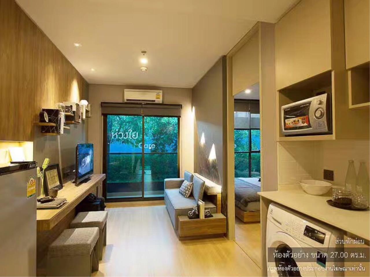 Century21 Skylux Agency's Lumpini Suite Phetchaburi-Makkasan / Condo For Sale / 1 Bedroom / 27 SQM / MRT Phetchaburi / Bangkok 3