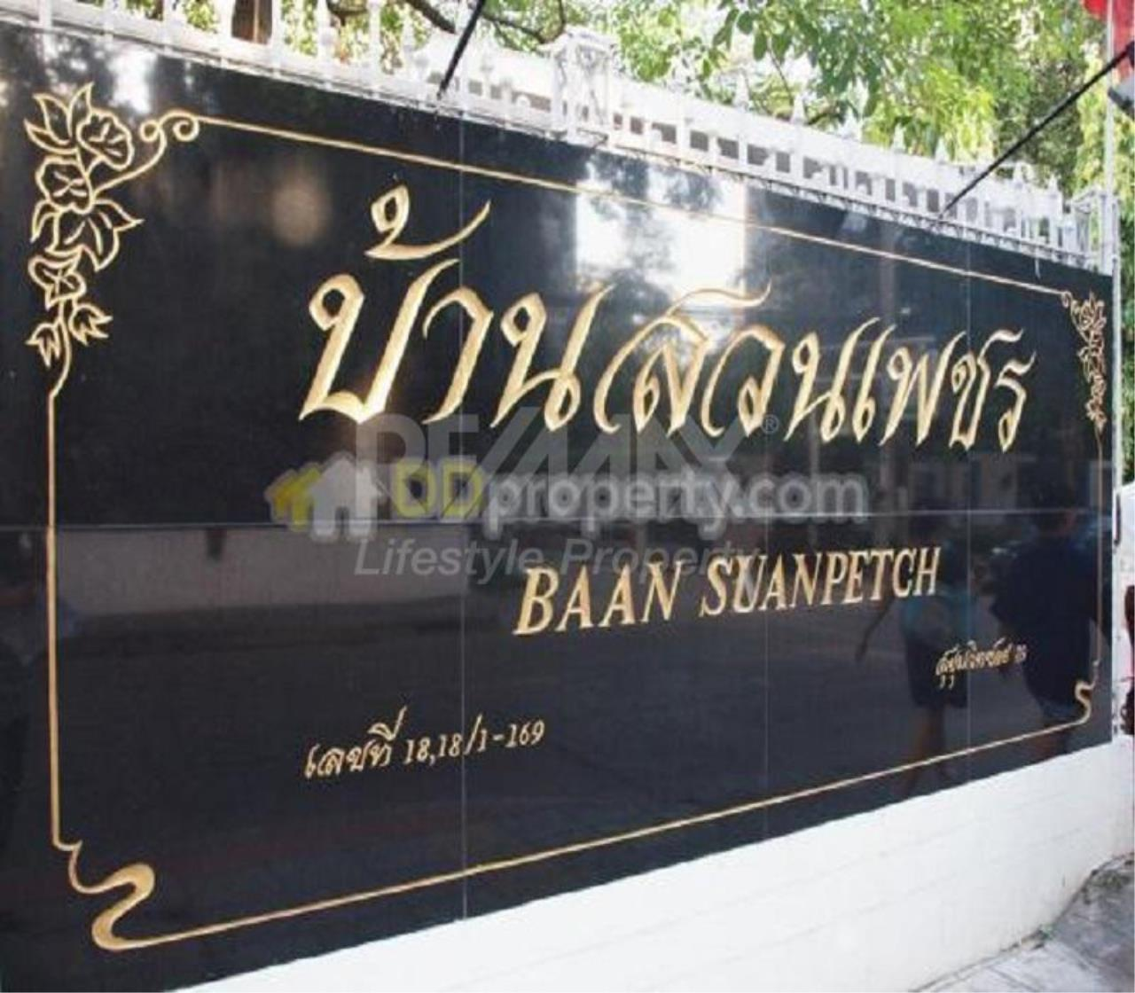 RE/MAX LifeStyle Property Agency's Baan Suanpetch 2