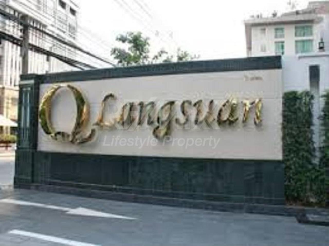 RE/MAX LifeStyle Property Agency's Q Langsuan 2
