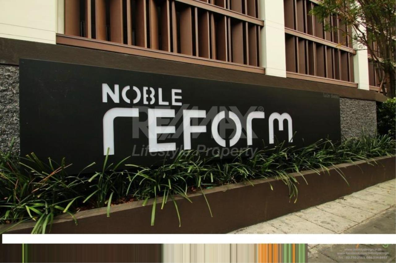 RE/MAX LifeStyle Property Agency's Noble Reform 11