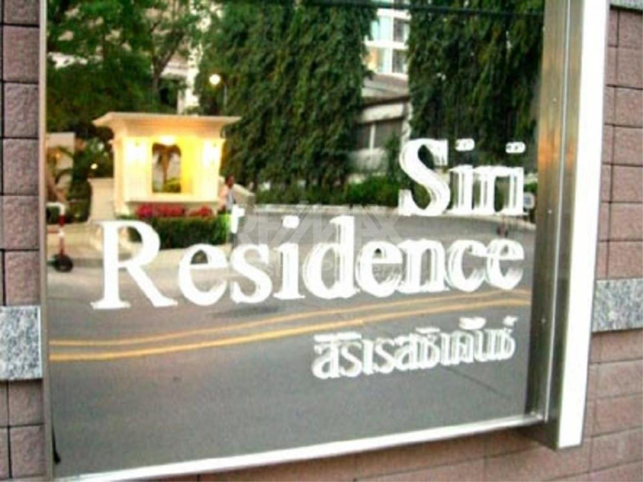 RE/MAX LifeStyle Property Agency's Siri Residence 1