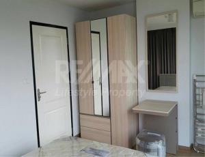 RE/MAX LifeStyle Property Agency's Bangkok Feliz Sukhumvit 69 4
