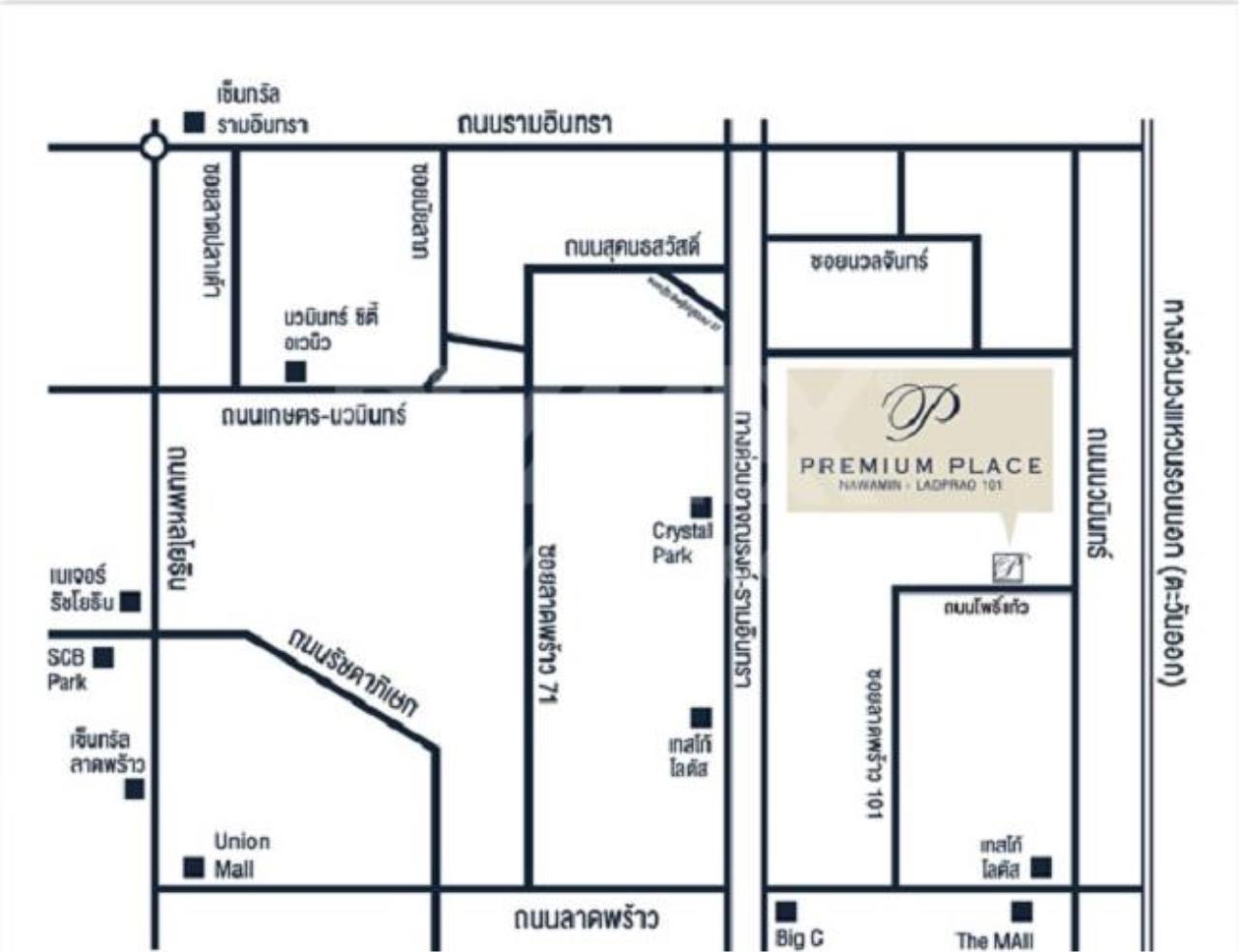 RE/MAX LifeStyle Property Agency's Town House Premium Place Nawamin – Ladprao 10 1