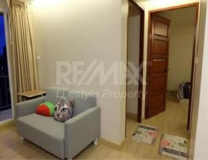 RE/MAX LifeStyle Property Agency's Emerald Residence Ratchada 8
