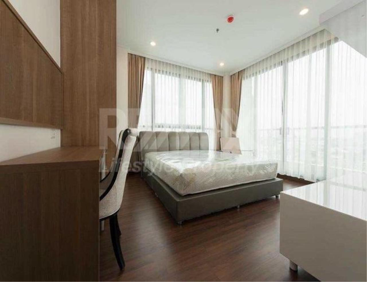 RE/MAX LifeStyle Property Agency's Supalai Elite Sathorn - Suanplu 5