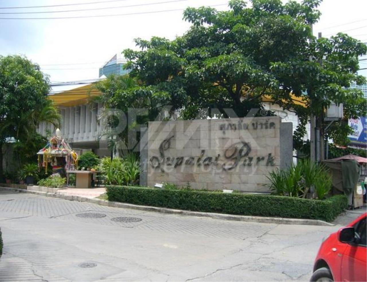 RE/MAX LifeStyle Property Agency's Supalai Park Phaholyothin 1