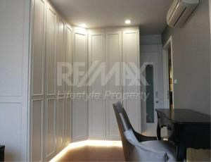 RE/MAX LifeStyle Property Agency's The Treasure Silom 7