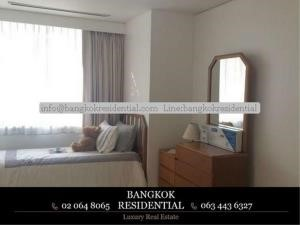 Bangkok Residential Agency's 4 Bed Apartment For Rent in Sathorn BR0073AP 22