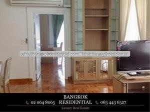 Bangkok Residential Agency's 3 Bed Apartment For Rent in Chidlom BR0081AP 18