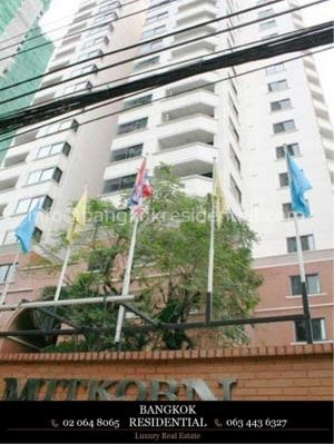 Bangkok Residential Agency's 2 Bed Apartment For Rent in Ratchadamri BR0223AP 3