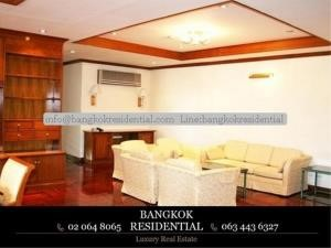 Bangkok Residential Agency's 4 Bed Apartment For Rent in Asoke BR0274AP 18