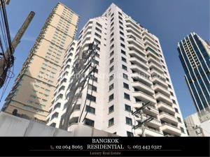 Bangkok Residential Agency's 2 Bed Apartment For Rent in Ratchadamri BR0295AP 4