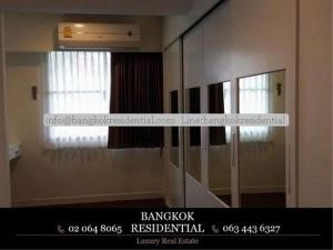 Bangkok Residential Agency's 3 Bed Apartment For Rent in Nana BR0533AP 28