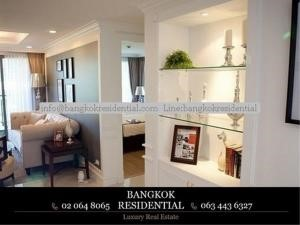 Bangkok Residential Agency's 2 Bed Condo For Rent in Asoke BR1102CD 28