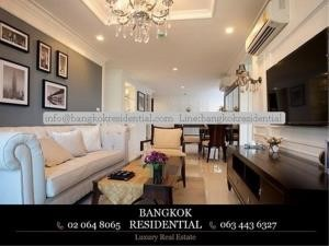 Bangkok Residential Agency's 2 Bed Condo For Rent in Asoke BR1102CD 26