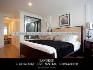 Bangkok Residential Agency's 2 Bed Condo For Rent in Asoke BR1102CD 23