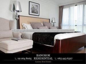 Bangkok Residential Agency's 2 Bed Condo For Rent in Asoke BR1102CD 21