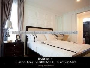 Bangkok Residential Agency's 2 Bed Condo For Rent in Asoke BR1102CD 20