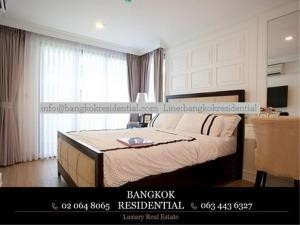 Bangkok Residential Agency's 2 Bed Condo For Rent in Asoke BR1102CD 19