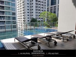Bangkok Residential Agency's 2 Bed Condo For Rent in Ratchadamri BR1154CD 16