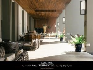 Bangkok Residential Agency's 2 Bed Condo For Rent in Ratchadamri BR1154CD 15