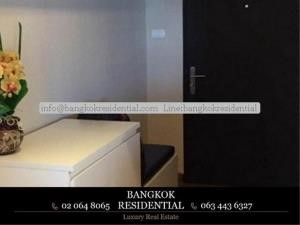 Bangkok Residential Agency's 2 Bed Condo For Rent in Rama 9 BR1214CD 10