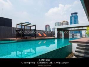 Bangkok Residential Agency's 2 Bed Condo For Rent in Nana BR1268CD 12
