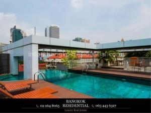 Bangkok Residential Agency's 2 Bed Condo For Rent in Nana BR1268CD 11