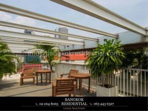 Bangkok Residential Agency's 2 Bed Condo For Rent in Nana BR1268CD 8