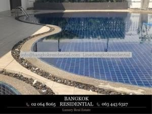 Bangkok Residential Agency's 3 Bed Condo For Rent in Phloenchit BR1440CD 18