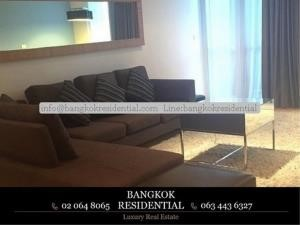 Bangkok Residential Agency's 2 Bed Condo For Rent in Phloenchit BR1514CD 21