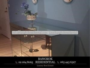 Bangkok Residential Agency's 2 Bed Condo For Rent in Phloenchit BR1514CD 18