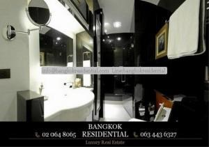 Bangkok Residential Agency's 1 Bed Condo For Rent in Asoke BR1813CD 16